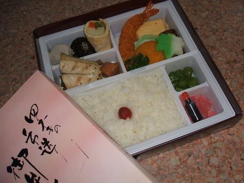 四季の手造り弁当のサムネール画像のサムネール画像